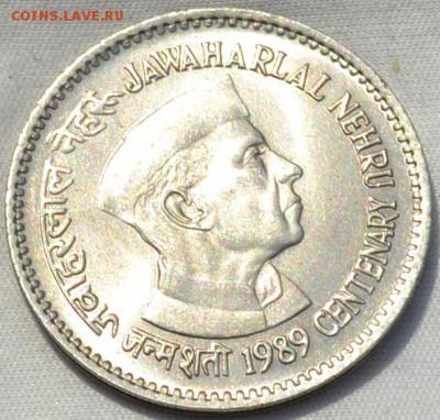 Индия 1 рупия 1989. 22. 03. 2019. в 22 - 00 мин. - DSC_0272