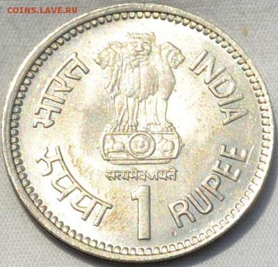 Индия 1 рупия 1989. 22. 03. 2019. в 22 - 00 мин. - DSC_0273