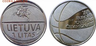 Монеты США. Вопросы и ответы - литва баскетбол