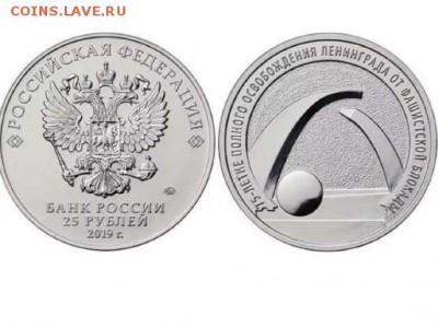 «Блокада» или «Воссоединение Крыма с Россией»? - DD47D44D-1F13-4957-A0FB-1B4648EE37FB