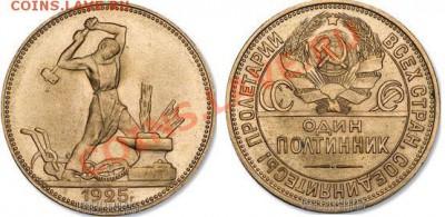 Пробные монеты СССР - 010p