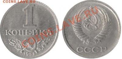 Пробные монеты СССР - 1953-00601-5-000-008p