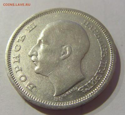 50 лева 1930 Болгария №1 26.03.2019 22:00 МСК - CIMG5623.JPG