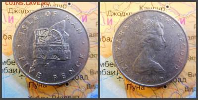 Остров Мэн 5 пенсов, 1976 - 7