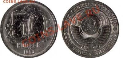 Пробные монеты СССР - 1953-00650-5-000-047p