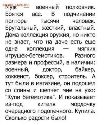 юмор - r9aDjY9jU4g