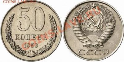 Пробные монеты СССР - 1959-00650-5-000-004p
