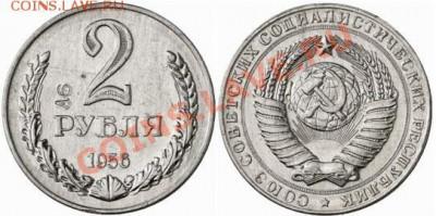 Пробные монеты СССР - 1956-00002-5-000-023p