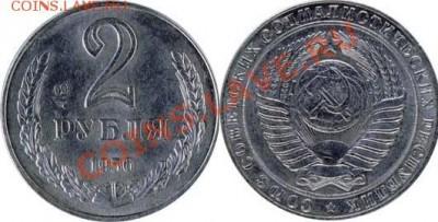 Пробные монеты СССР - 1956-00002-5-000-027p