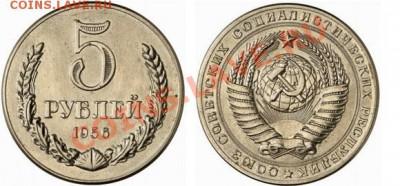 Пробные монеты СССР - 1956-00005-5-000-020p
