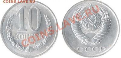 Пробные монеты СССР - 1956-00610-5-000-168p