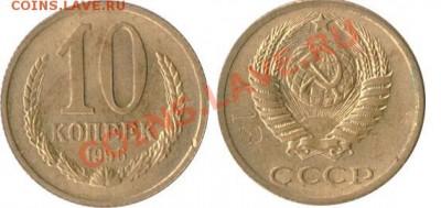Пробные монеты СССР - 1956-00610-5-000-176p