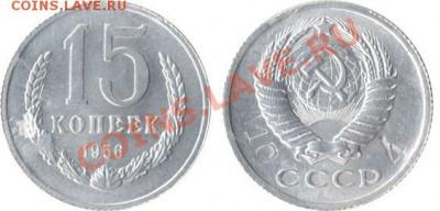 Пробные монеты СССР - 1956-00615-5-000-137p