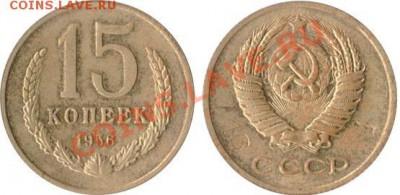 Пробные монеты СССР - 1956-00615-5-000-143p