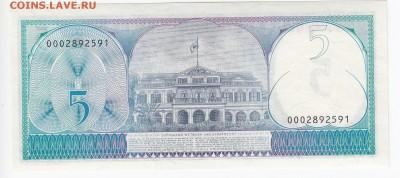 СУРИНАМ - 5 гульденов 1982 г. ПРЕСС до 27.03 в 22:00 - IMG_20190321_0009