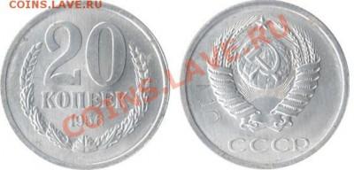 Пробные монеты СССР - 1956-00620-5-000-106p