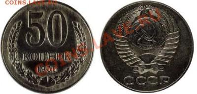 Пробные монеты СССР - 1956-00650-5-000-011p