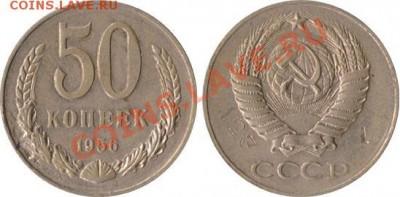 Пробные монеты СССР - 1956-00650-5-000-086p
