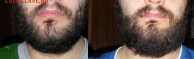 Усы или чистое лицо ? - моя прекрасная борода