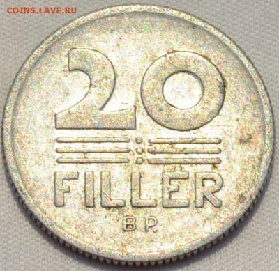 Венгрия 20 филлер 1978. 24. 03. 2019. в 22 - 00. - DSC_0124