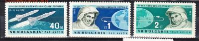 Болгария 1962 Восток 3-4 3м** - 12в