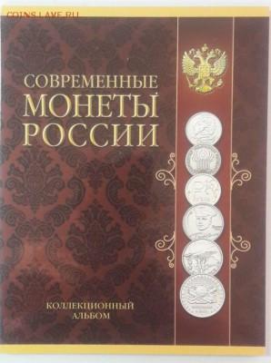 Пушкин,СНГ,Гагарин,РИО,РГО,ГГ(в альбоме 17шт), до 28.03 - К белые 17шт-1