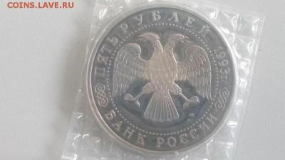 5р 1993г Троице-Сергиева лавра пруф запайка, до 28.03 - О Лавра-2