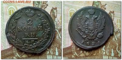2 копейки 1813(ЕМ,КМ 2шт.), 1819 ЕМ, 1821 ЕМ г. - 2 копейки 1821