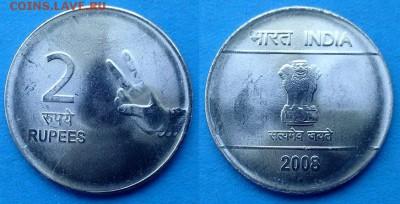 Индия - 2 рупии 2008 года (мд Ноида) до 28.03 - Индия 2 рупии 2008