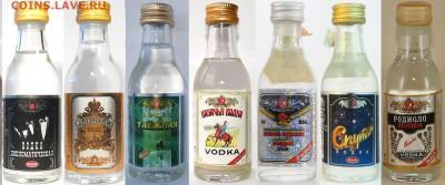 Куплю алкоголь в миниатюре - самара