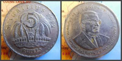 Маврикий 5 рупий, 1992 - 1