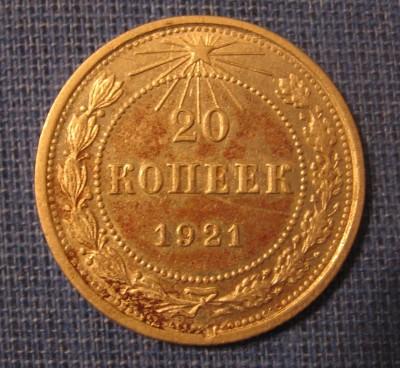 Серебряные монеты - 20k21