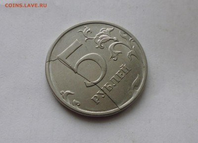5 рублей 2016г полный раскол до 26.03.в 22.00 мск - IMG_20190218_172751.JPG