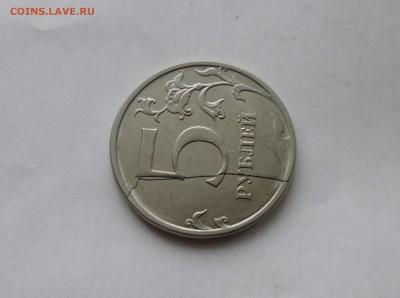 5 рублей 2016г полный раскол до 26.03.в 22.00 мск - IMG_20190218_172849.JPG