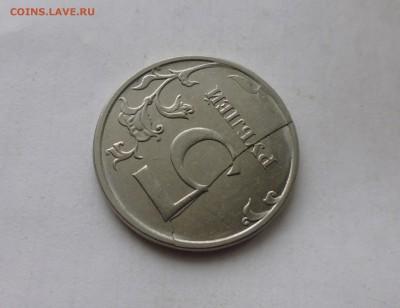 5 рублей 2016г полный раскол до 26.03.в 22.00 мск - IMG_20190218_173026.JPG