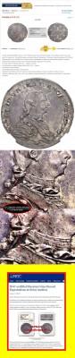 Результаты Sincona # 2 - рубль 1762 Пробный [42].сб..И