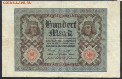 Германия 100 марок 1920 г.  26.03. 19 г. 22 -00 МСК. - 100  м. 1920 1