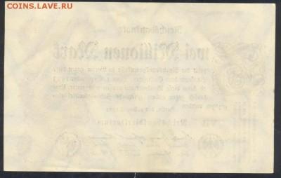 Германия 2 млн. марок 1923 г.  26.03. 19 г. 22 -00 МСК. - 2  млн. 1923