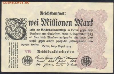 Германия 2 млн. марок 1923 г.  26.03. 19 г. 22 -00 МСК. - 2  млн. 1923 1