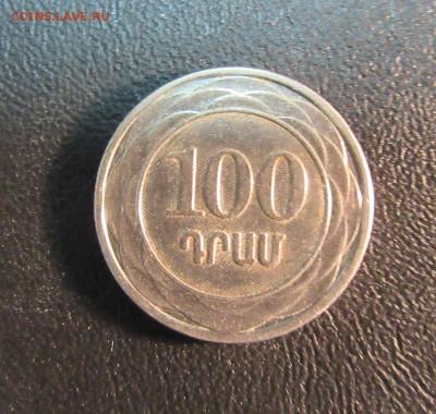 АРМЕНИЯ 100 драм 2003 г      до 29.03.  22 ч - IMG_4688.JPG