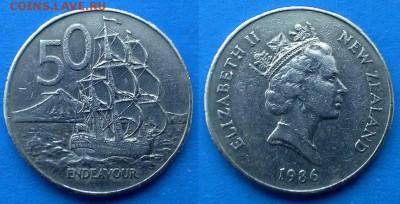 Новая Зеландия - 50 центов 1986 года (Парусник) до 28.03 - Новая Зеландия 50 центов 1986