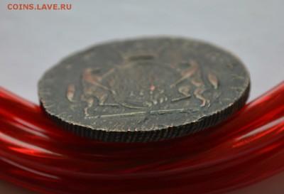 10 копеек 1779 года сибирь на подлинность - 3