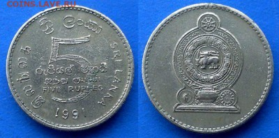 Шри-Ланка - 5 рупий 1991 года до 28.03 - Шри-Ланка 5 рупий 1991