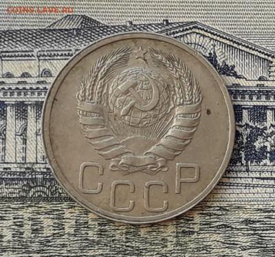 20 копеек 1940 до 26-03-2019 до 22-00 по Москве - 20 40 А
