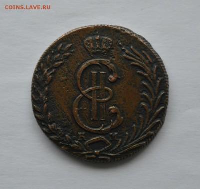 10 копеек 1779 года сибирь на подлинность - 2