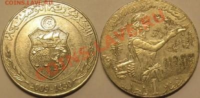 География в монетах)) - тунис.JPG