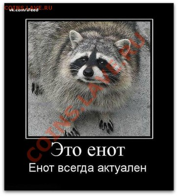 юмор - x_8cb7a6f8