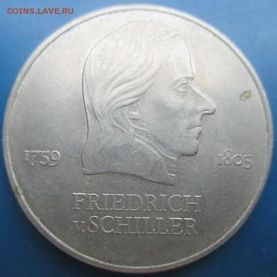 Монеты ГДР. 20 марок. 1972. Шиллер - IMG_5421.JPG