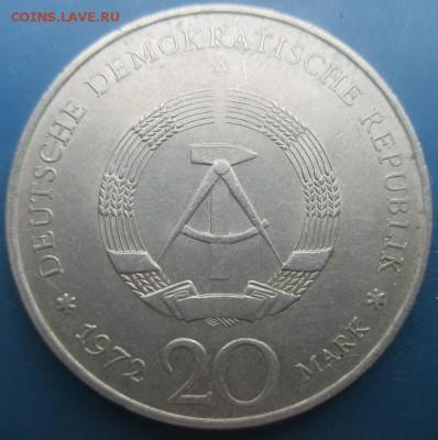 Монеты ГДР. 20 марок. 1972. Шиллер - IMG_5420.JPG