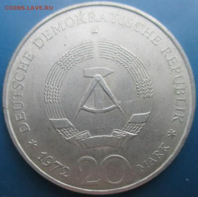 Монеты ГДР. 20 марок. 1972. Вильгельм Пик - IMG_5427.JPG